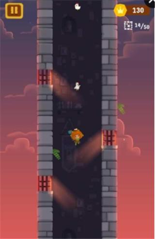站上塔楼游戏截图2