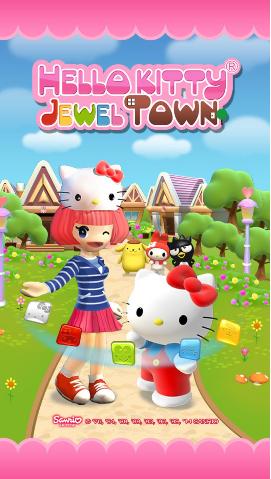凯蒂猫宝石城游戏截图1