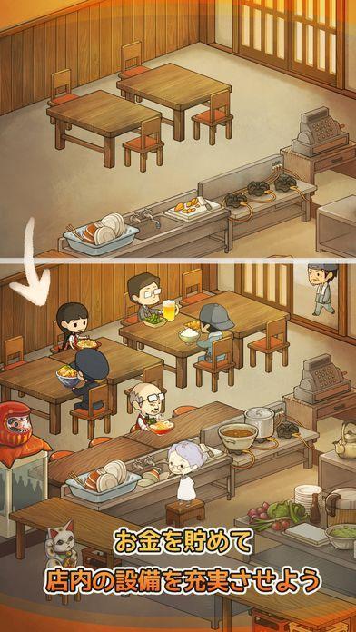回忆中的食堂故事游戏截图3