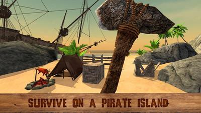 海盗岛生存3D游戏截图2
