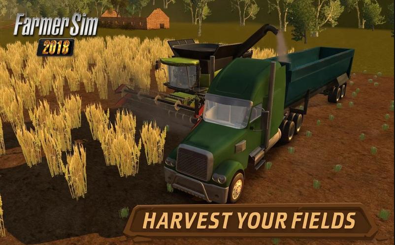 模拟农场2018游戏截图2