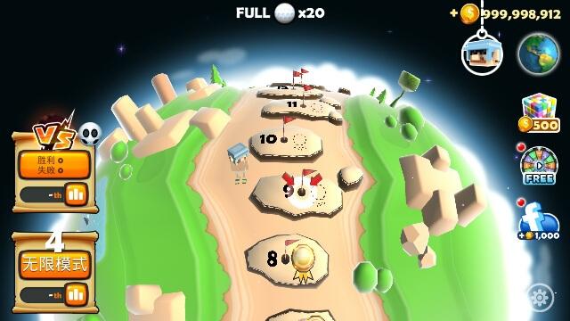 像素高尔夫游戏截图3