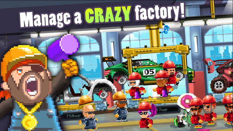 世界汽车工厂游戏截图1
