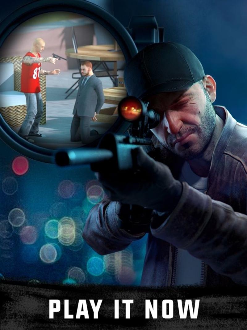 狙击猎手游戏截图1