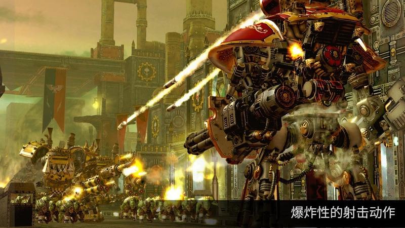 战锤40K:自由之刃游戏截图1