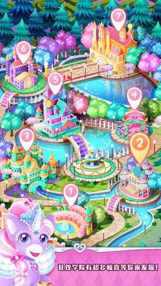 魔法公主礼仪学院游戏截图1