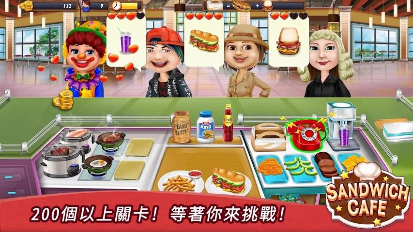 三明治餐厅游戏截图3