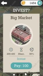 城市大亨游戏截图2