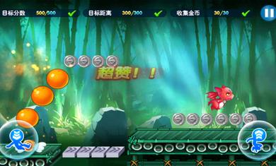 极限挑战3荣耀之战游戏截图2