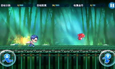极限挑战3荣耀之战游戏截图3