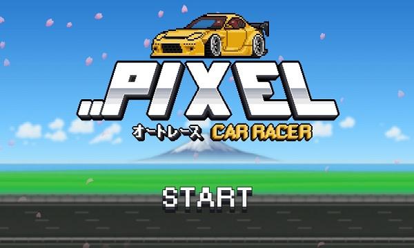 像素赛车手游戏截图3