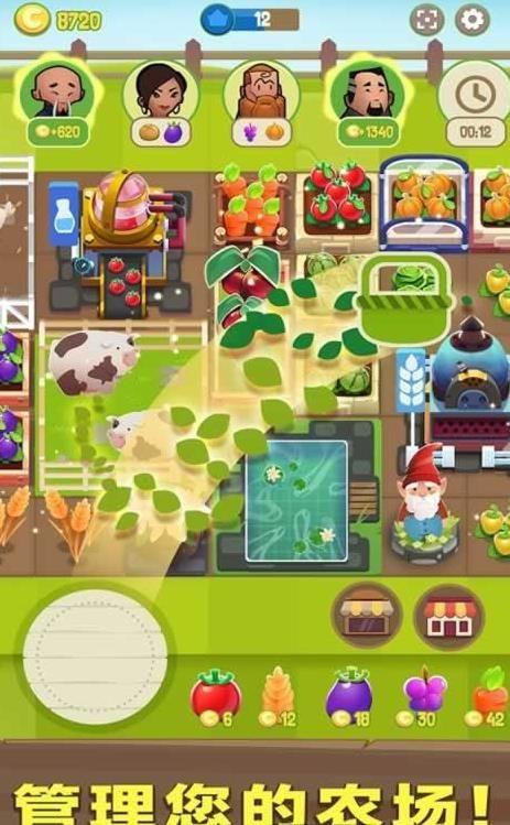 合并农场游戏截图1