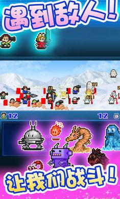 宇宙探险物语游戏截图1