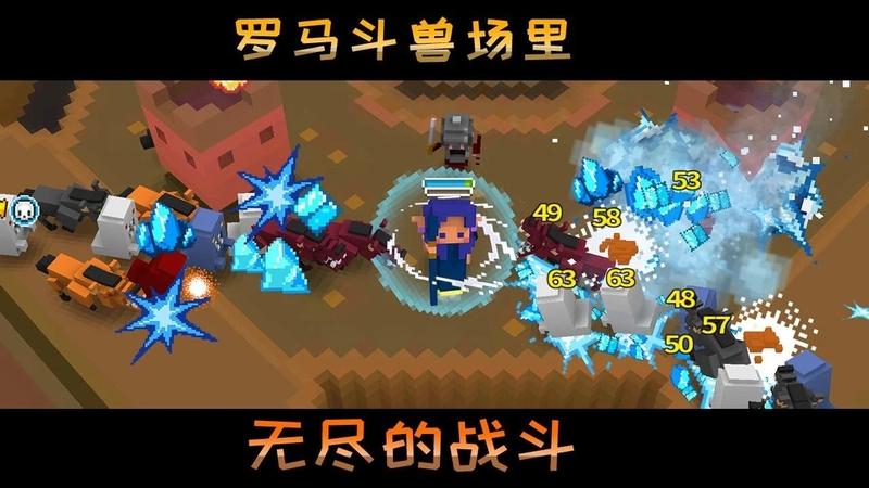 方块骑士游戏截图3