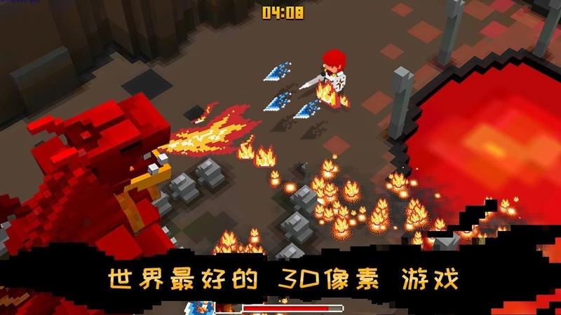 方块骑士游戏截图1
