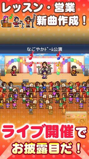 百万乐曲物语游戏截图3