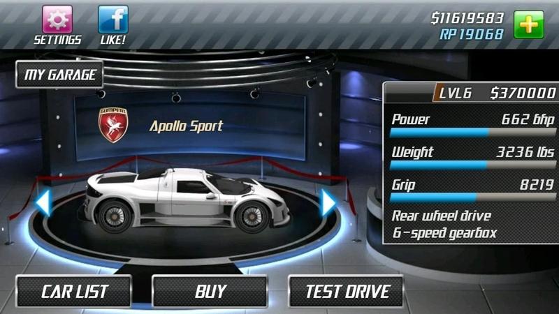 短程极速赛车游戏截图3