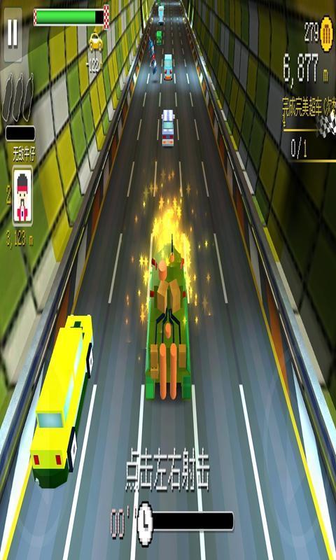 幻速赛车游戏截图2