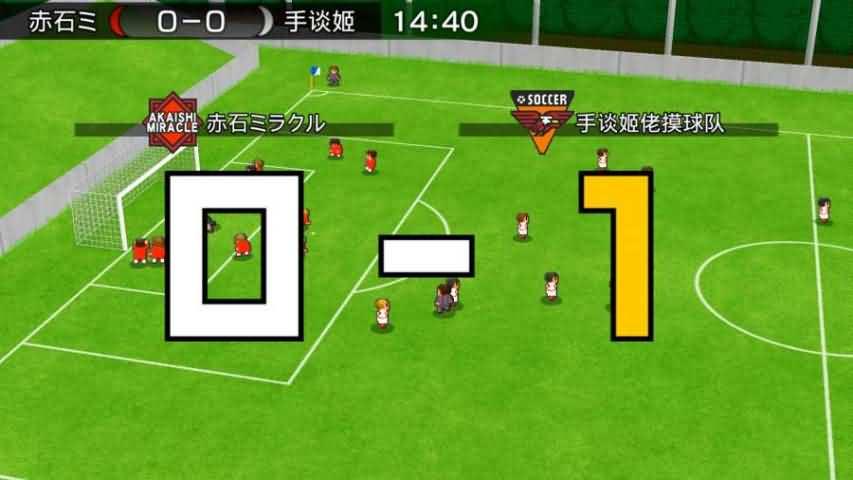 欢乐足球A游戏截图1