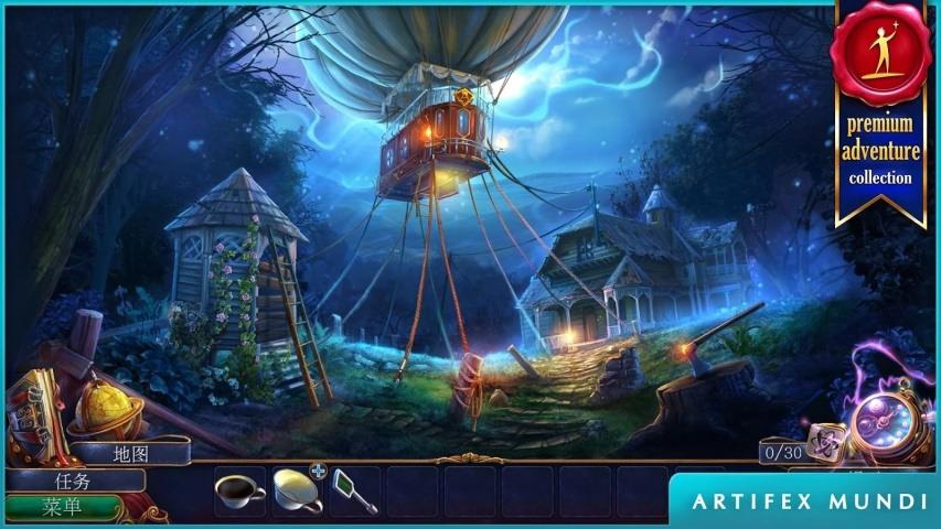 现代传奇:发明时代游戏截图2