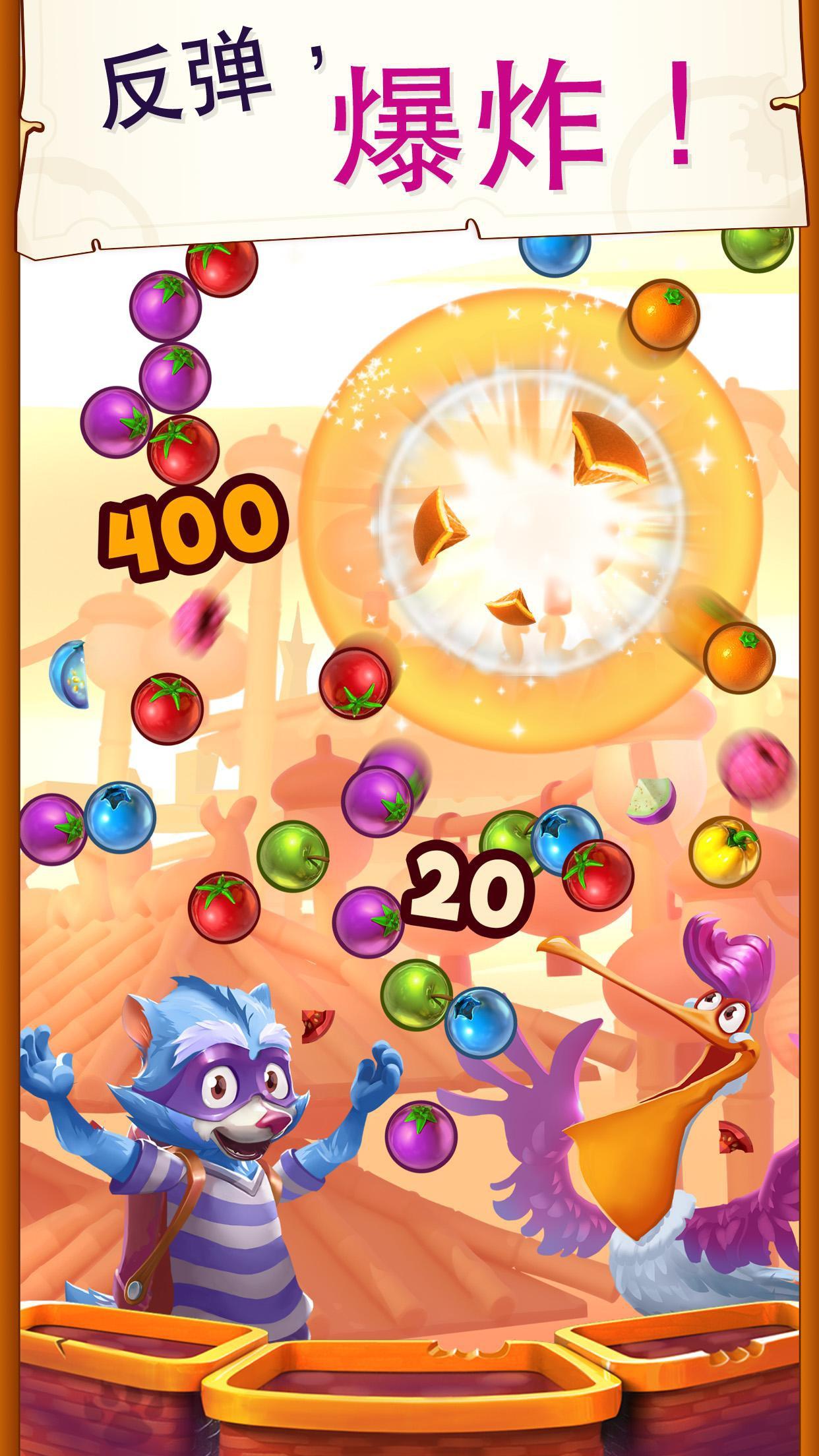 泡泡岛2游戏截图1