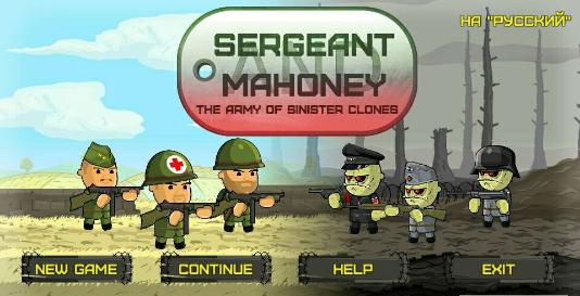 警长马奥尼游戏截图1