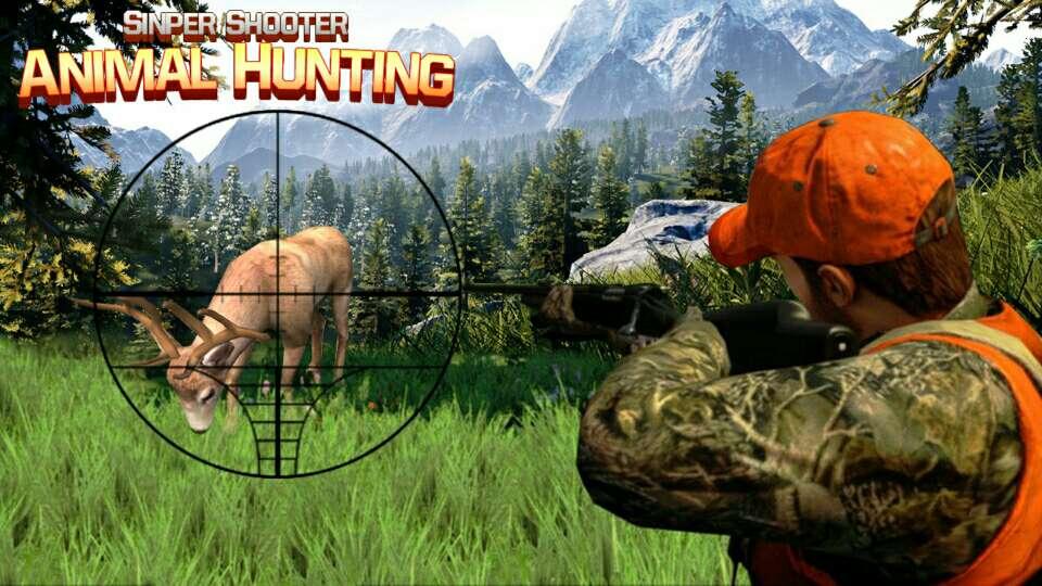 狙击手:动物狩猎游戏截图3