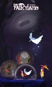 时空旅梦人游戏截图2