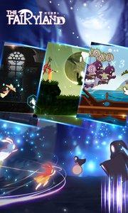 时空旅梦人游戏截图3