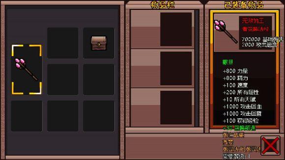 英雄围城: 口袋游戏截图2
