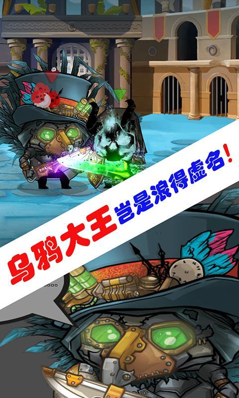 海岛勇士破解版游戏截图1