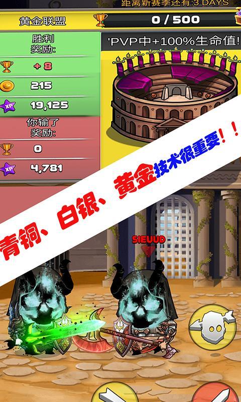 海岛勇士破解版游戏截图5