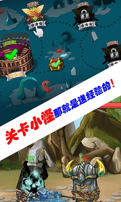 海岛勇士破解版游戏截图3