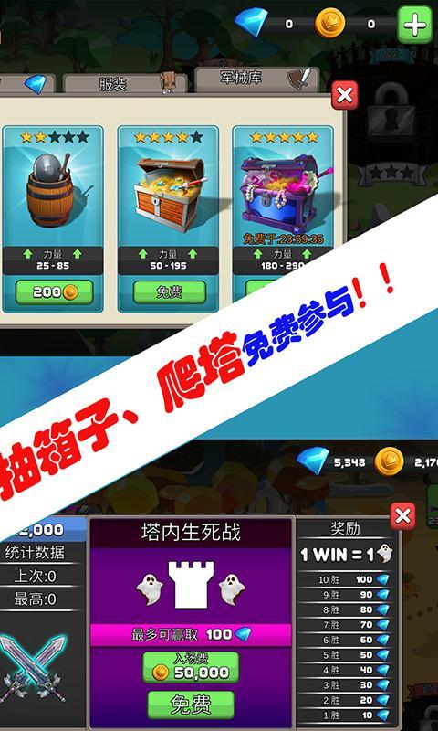 海岛勇士破解版游戏截图4