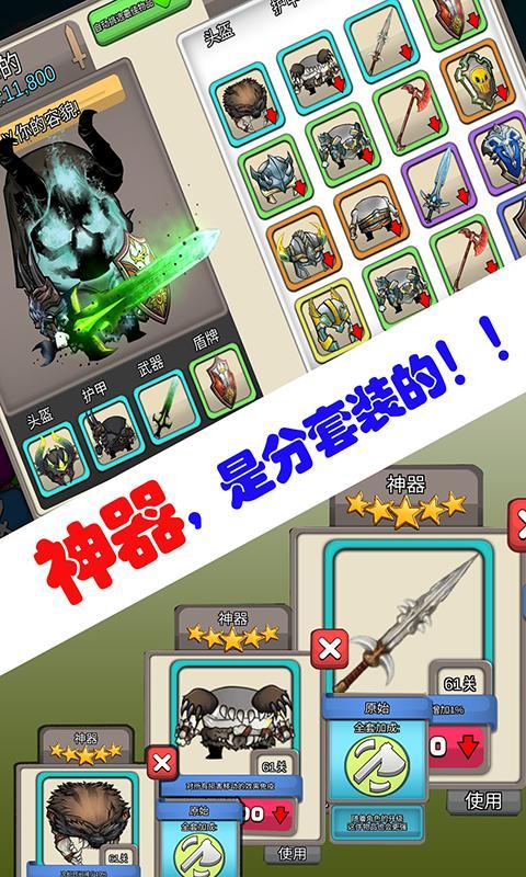 海岛勇士破解版游戏截图2