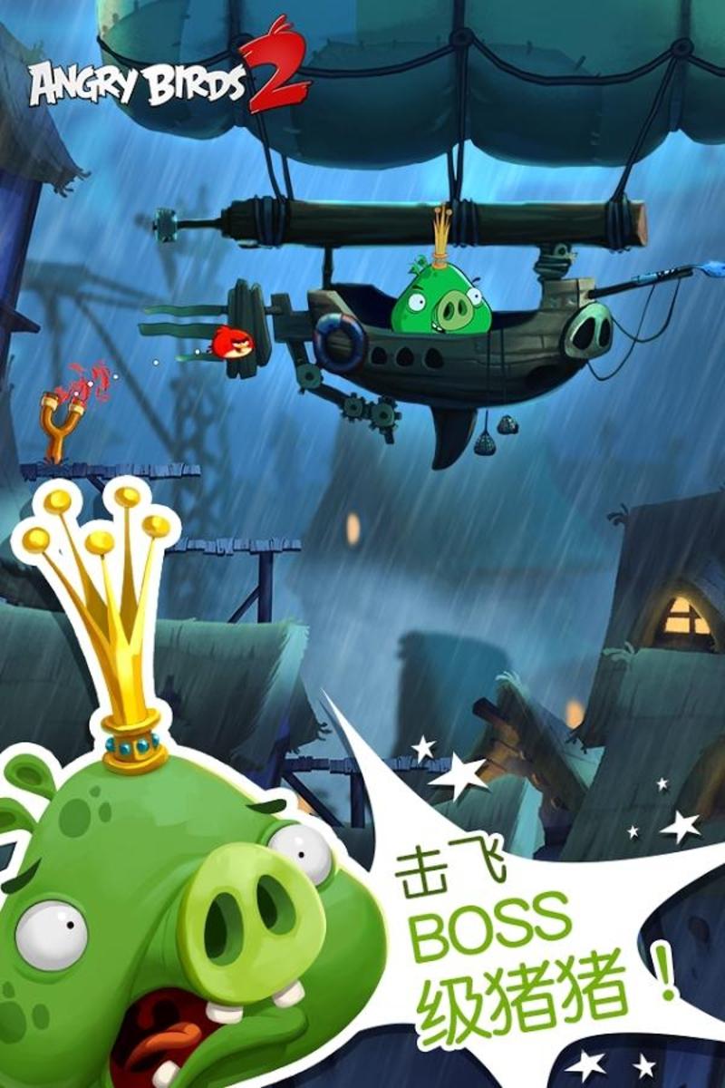 愤怒的小鸟2游戏截图2
