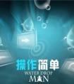 滴水的人游戏截图3