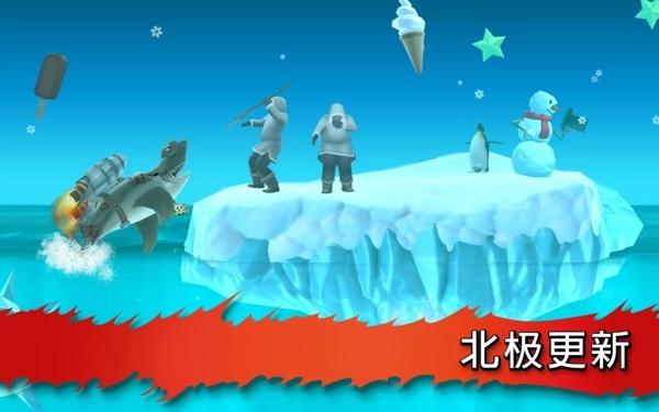 饥饿的鲨鱼进化游戏截图3