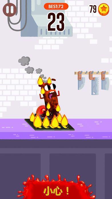 奔跑吧香肠游戏截图1