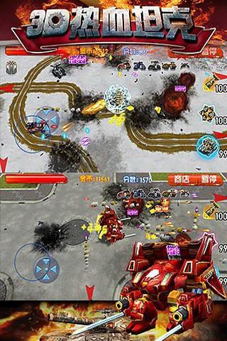 3D热血坦克游戏截图1