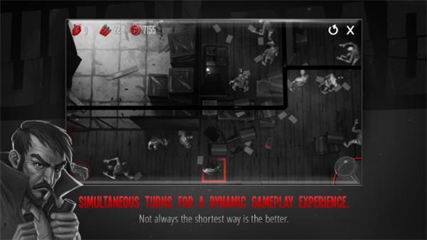 向死而生游戏截图3