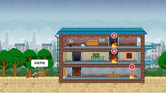 小小消防员游戏截图3