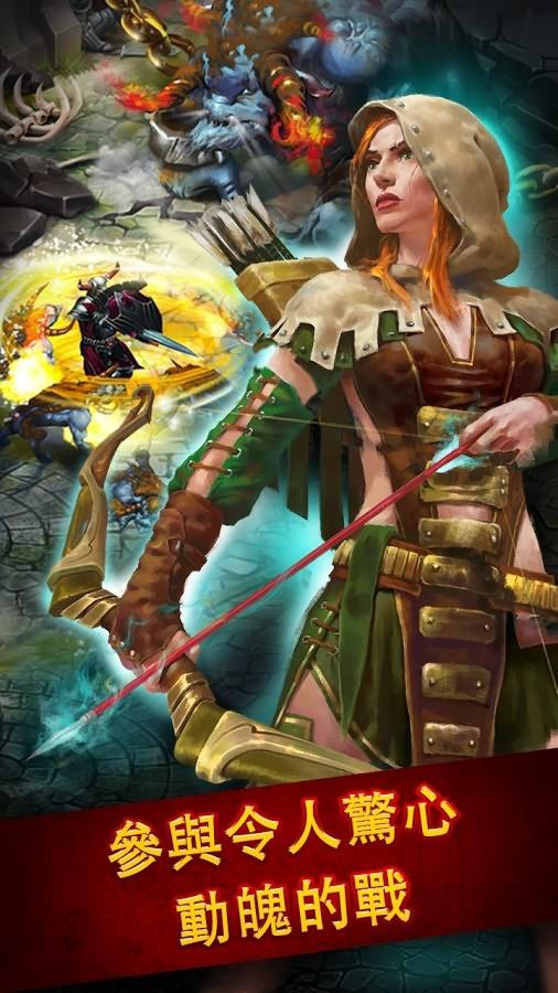 英雄公会:幻想RPG游戏截图2
