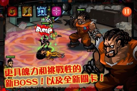 暴力街区游戏截图3