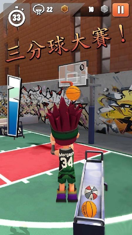 指尖篮球2游戏截图2