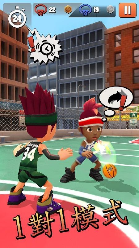 指尖篮球2游戏截图3