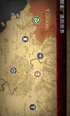 暗影格斗3游戏截图3