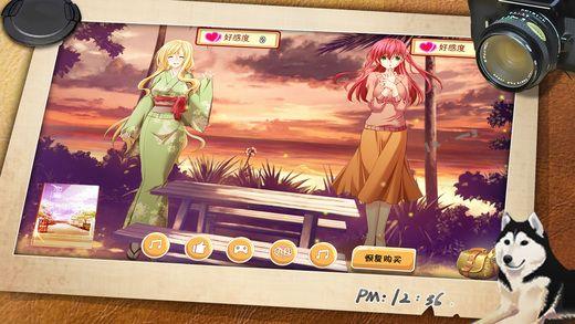 秘密恋爱日记游戏截图1