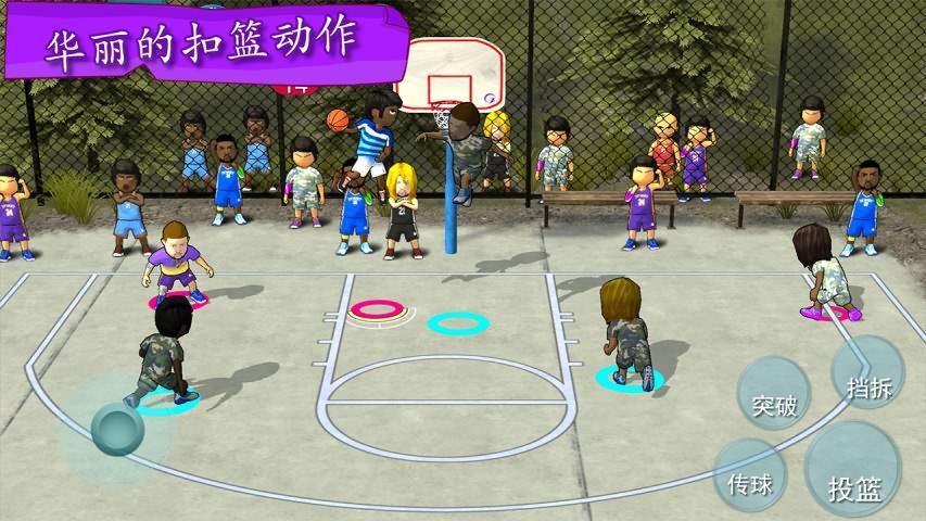 口袋篮球联盟破解版游戏截图1