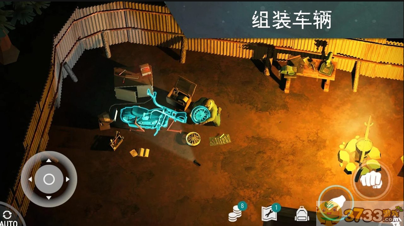 世界末日生存游戏截图2
